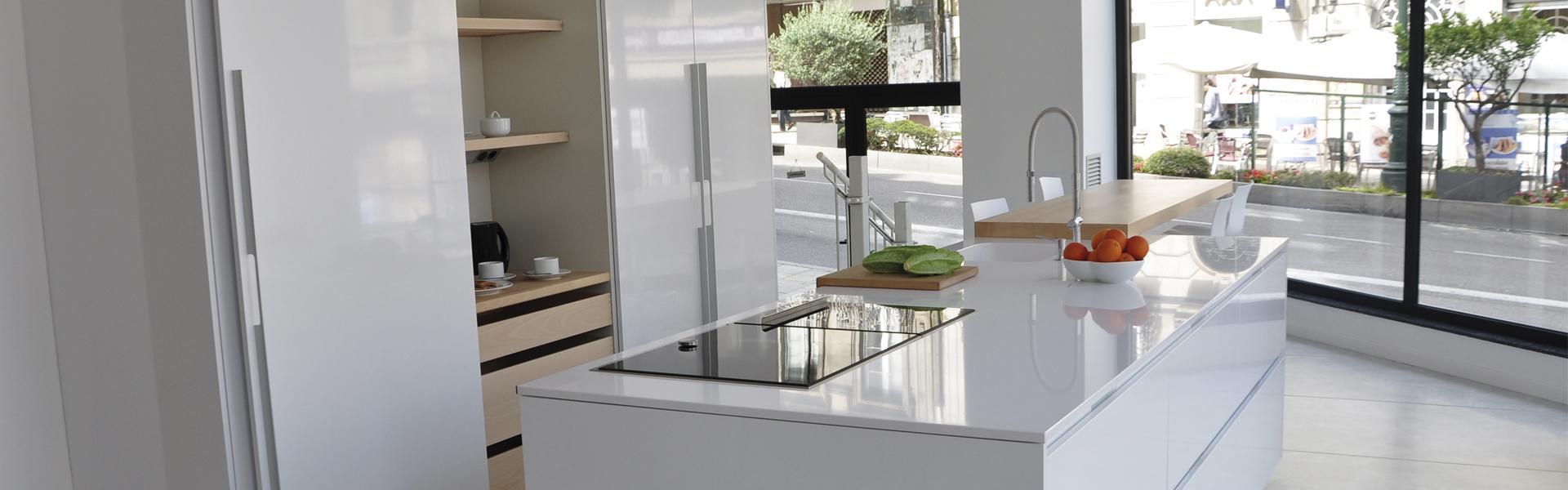 Emejing Muebles De Cocina En Ourense Contemporary - Casas: Ideas ...